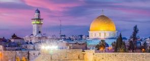 Israel com Pe. Hallison