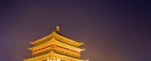 China  Maravilhosa