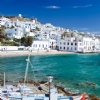Grécia  Inesquecível