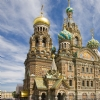 Rússia Essencial